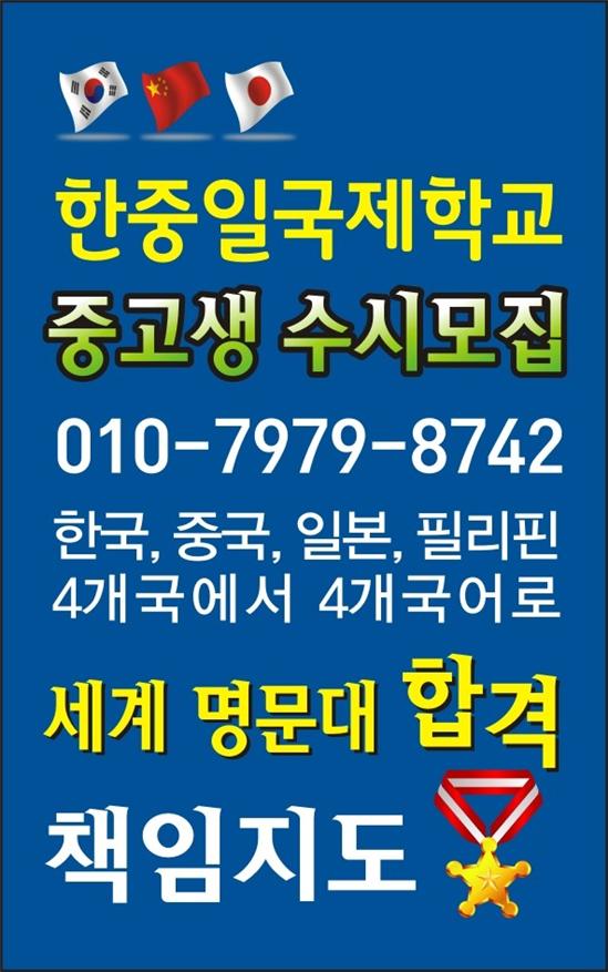 40762996734367f5a0e0f53a4f53a2ef_1565136801_0912.png